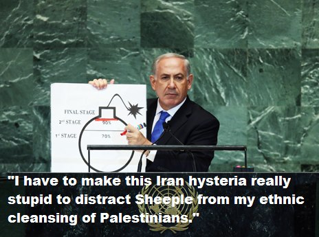 bibi-bomb.jpg