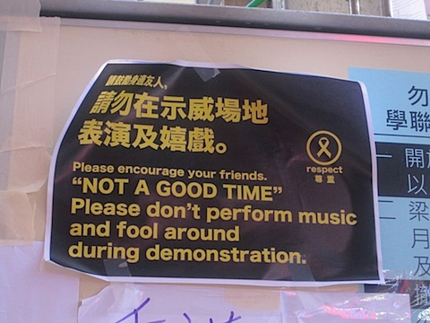 hong-kong-demo-advice.jpg