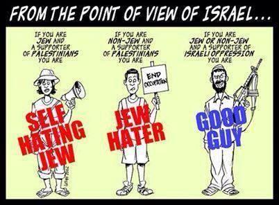 israeli-pov.jpg