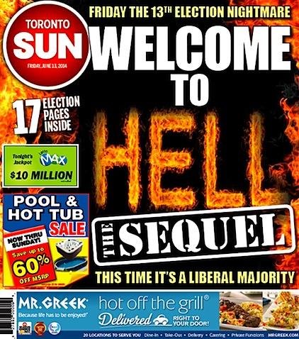 sun-hell.jpg